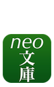 neo80w.png